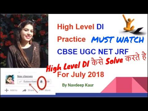DI कैसे Solve करते है | High level data Interpretation | in Hindi UGC NET and all Exams