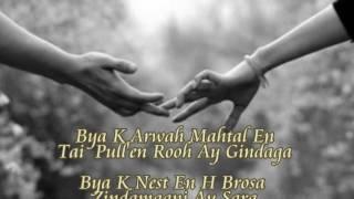Instagram Balochi Song | Asim Baloch