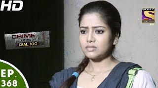 Crime Patrol Dial 100 - क्राइम पेट्रोल - Rajwadi Double Murder - Episode 367 - 17th January, 2017