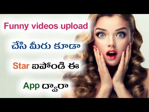 Best funny videos application for all mobiles | kiran youtube world