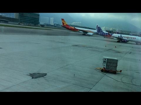 Hong Kong International Airport Terminal 1