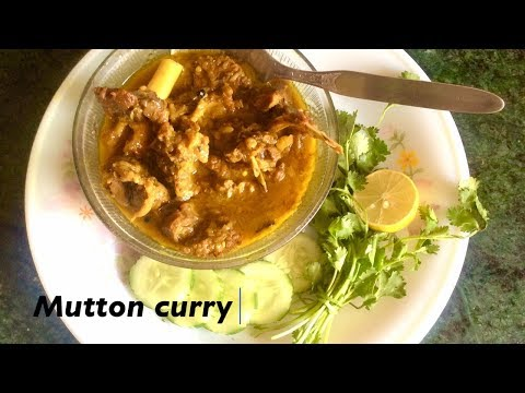 Simple and Tasty Mutton Curry.Less spicy Mutton curry.मटन करी।