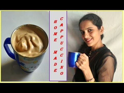 How to make Cappuccino at home in 5 Mins | Beaten coffee in 5 Mins in Kannada