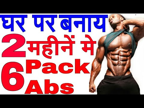 home abs workout/Best abs workout/best abs exercise/Best Home Ab Workout (NO EQUIPMENT - ANY LEVEL!)