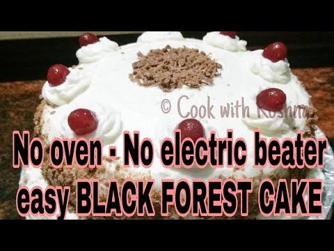 ഓവനും ബീറ്ററും ഇല്ലാതെ ഈസി ബ്ലാക്ക് ഫോറസ്റ്റ് കേക്ക് / how to make black forest cake without oven
