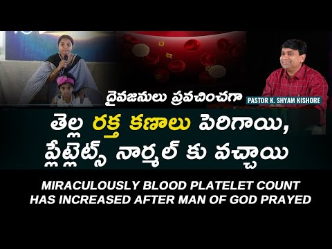 Akshaya - Miraculously Blood Platelet Count as increased After Man of God Prayed in Live