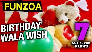 Birthday Wala Wish Le Lo | Funny Happy Birthday Song in Hindi | Funzoa Video