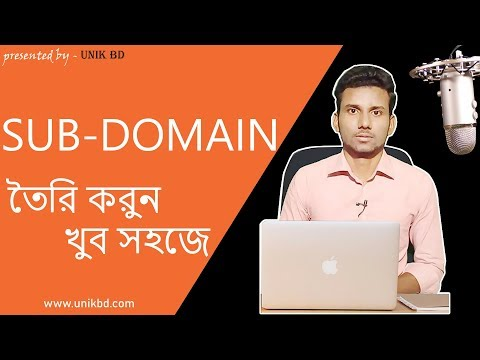 How to Create a Subdomain for your website