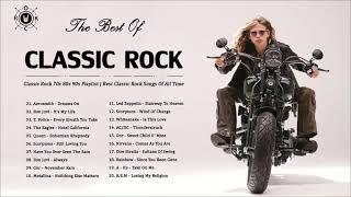 Best Classic Rock 70s 80s 90s Collection | 70s 80s 90s Rock Playlist
