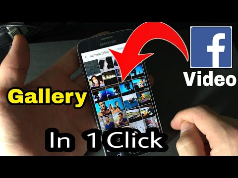 How to Download Facebook Videos to Gallery | Facebook Video Downloader | VS Shiva