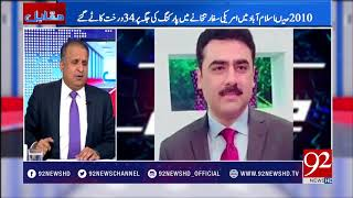 Muqabil - 16 October 2017 - 92NewsHDPlus