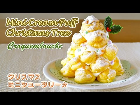 Mini Cream Puff Christmas Tree (Croquembouche Petits Choux Pastry Tower) クリスマス ミニシューツリー - OCHIKERON