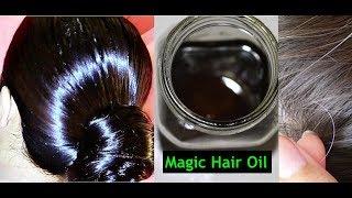 सफेद बालों को जड़ से काला और शाइनिंग बनाये ये जादुई तेल - Turn White Hair to Black Shiny Naturally