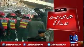 1 dead as under construction building collapses in Multan
