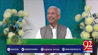 Subh e Noor (Hazrat Khawaja Muhammad Sadiq Saddique R.A) -06-04-2017- 92NewsHDPlus