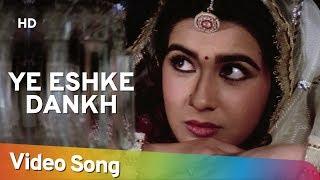 Ye Eshke Dankh (HD) | Batwara Song |  Dharmendra | Vinod Khanna | Dimple Kapadia | Poonam Dhillon