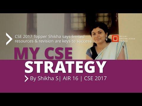 How to crack UPSC Civil Services Examination | By Shikha Surendran | AIR 16 - UPSC CSE