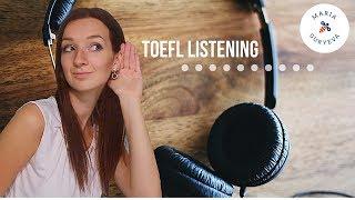 Toefl Listening - Как подготовиться? Как сдавать?
