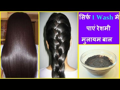 WINTER Hair Care Hacks For Healthy, Shiny & Super Glossy Hair | Get Thick, Shiny Hair Naturally