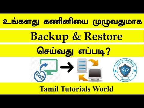 How to Backup And Restore Your Windows PC Tamil Tutorials_HD