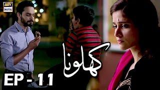Khilona Episode 11 - ARY Digital Drama