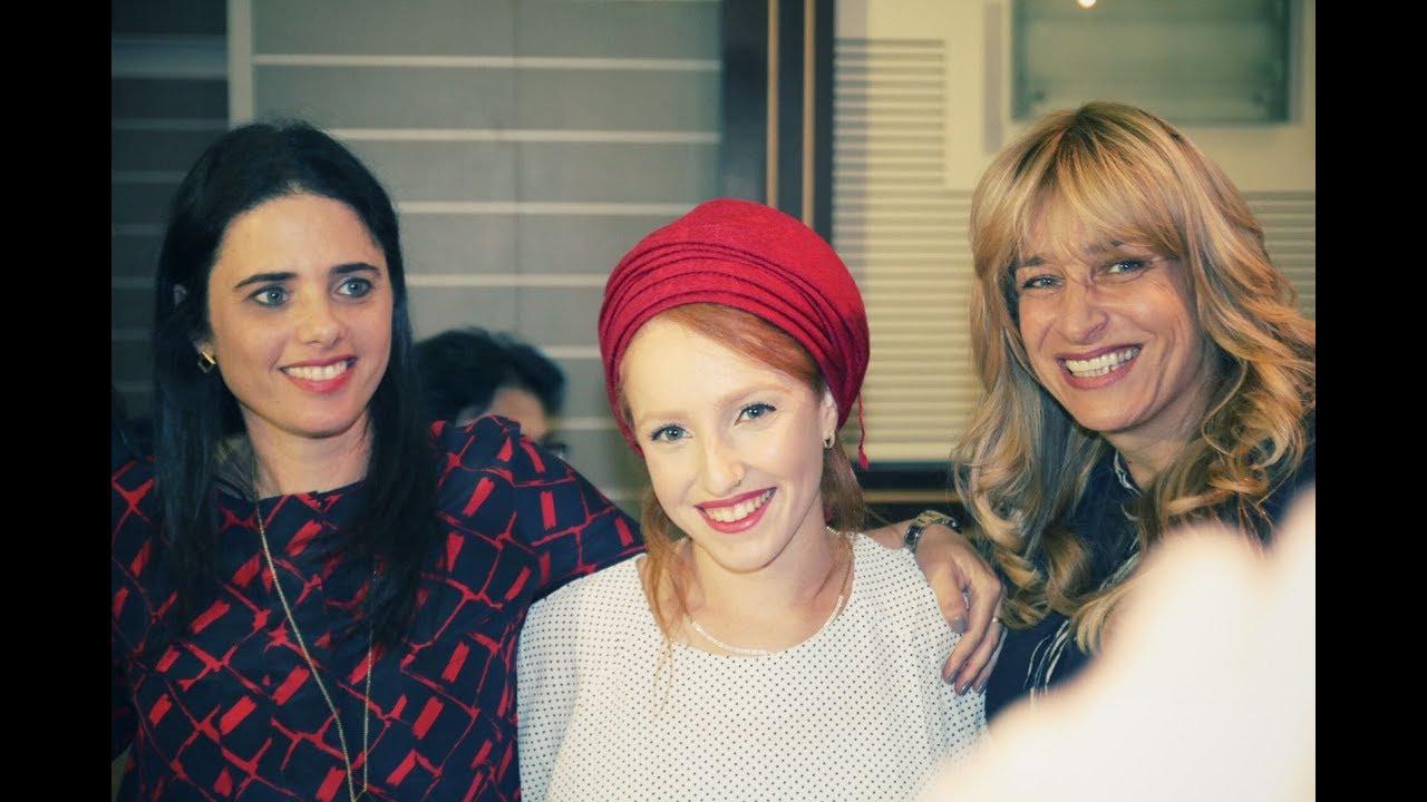 איילת שקד, ליהיא לפיד ורננה מאיר בכנס האמהות השכולות