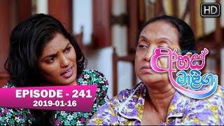 Ahas Maliga | Episode 241 | 2019-01-16