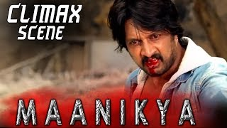 Maanikya Climax Action Scene | Sudeep Best Fight Scenes | South Indian Hindi Dubbed Action Scenes