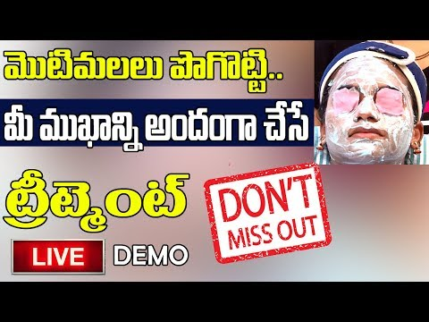 Pimples And Fairness Treatment l High Frequency Skin Treatment LIVE DEMO l Cosmetologist l Hai TV