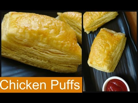 How to make Chicken Puffs with Homemade Puff Pastry Sheets