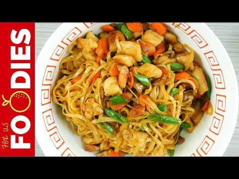 Asian Noodles Recipe - EASY and DELICIOUS!