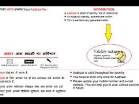 how to validate digital signature on online aadhaar card