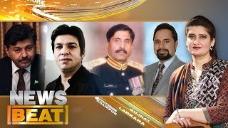Mahajir Mustaqbil Kya Hoga?  | News Beat | Paras Jahanzeb | SAMAA TV | 11 Nov 2017