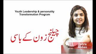 Zahra Abbas day 1