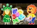 Lion Family Official Channel 🐩 Master Makes Malachite Toys | Cartoon for Kids | Episode 29