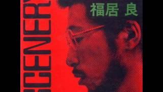Ryo Fukui - Scenery 1976 (FULL ALBUM)