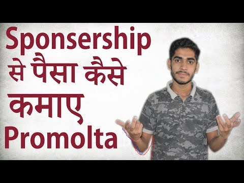 How To Earn Money With Sposnsership In Youtube 3ways To Take Sponsership