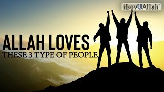 Allah Loves These 3 Type Of People