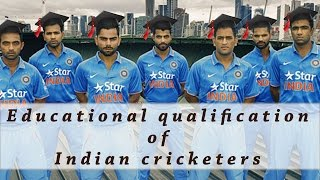 Educational Qualifications Of Famous Indian Cricketers !