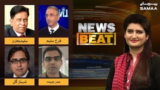 Oppositon ka ehtijaj | News Beat | Paras Jahanzeb | SAMAA TV | 18 May 2019