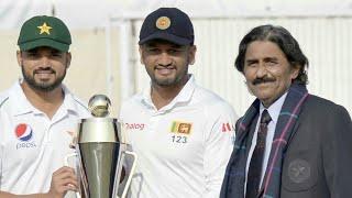 Javed Miandad Trophy Unveiling Exclusive | Pakistan vs Sri Lanka | Pak SL captains | Rawalpindi Test