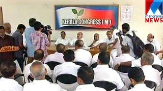 Sub-election - Kerala congress  | Manorama News