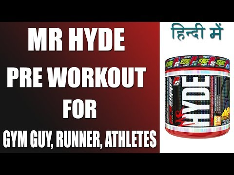 Mr Hyde Best Pre Workout Supplement In India | Review, Benefits, Side Effects And Dosage - Hindi