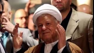 آیت الله اکبر هاشمی رفسنجانی درگذشت به همراه تصاویر Akbar Hashemi Rafsanjani died at 82