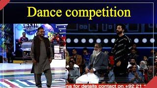 Jeeto Pakistan | Dance competition | Fahad Mustafa