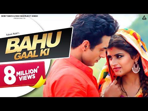 KADAR ( Official Song ) | Boota Singh | Munish Munak | New Haryanvi