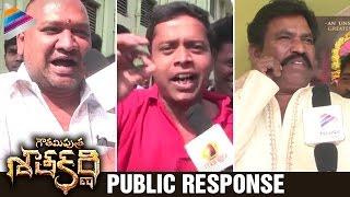 Gautamiputra Satakarni Movie BLOCKBUSTER Public Response | Balakrishna | Krish | Telugu Filmnagar