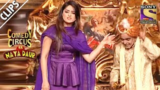 Mahi Vij Controls Suri | Comedy Circus Ka Naya Daur