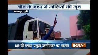 Several gun-shot fired to celebrate BJP leader