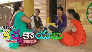 Kachakayalu | Ultimate Village Comedy | Creative Thinks